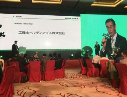 (徐银)日立工机株式会社上海新品牌发布会震撼来袭!低温闸阀